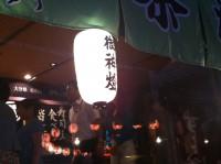 宇佐神宮提灯