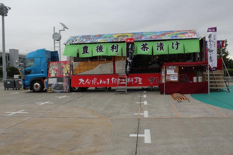 東京トラック-3